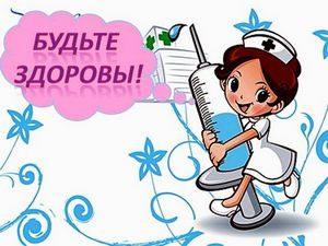 http://www.berezkasam.ru/wp-content/uploads/2016/08/87073323_4481701-300x225.jpg